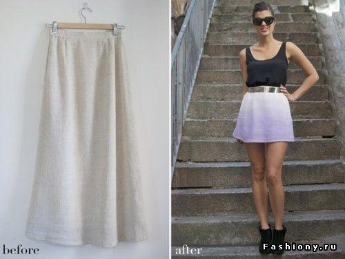 gradient skirt