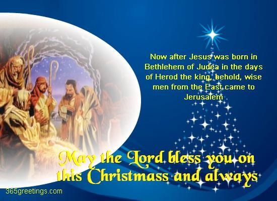 Christian Christmas Messages and Christian Christmas Card Wording Ideas - Messages, Wordings and Gift Ideas