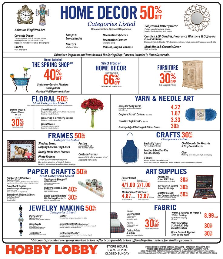 Hobby Lobby Coupons Weekly Ad Party City Printable Coupon Oct 2018