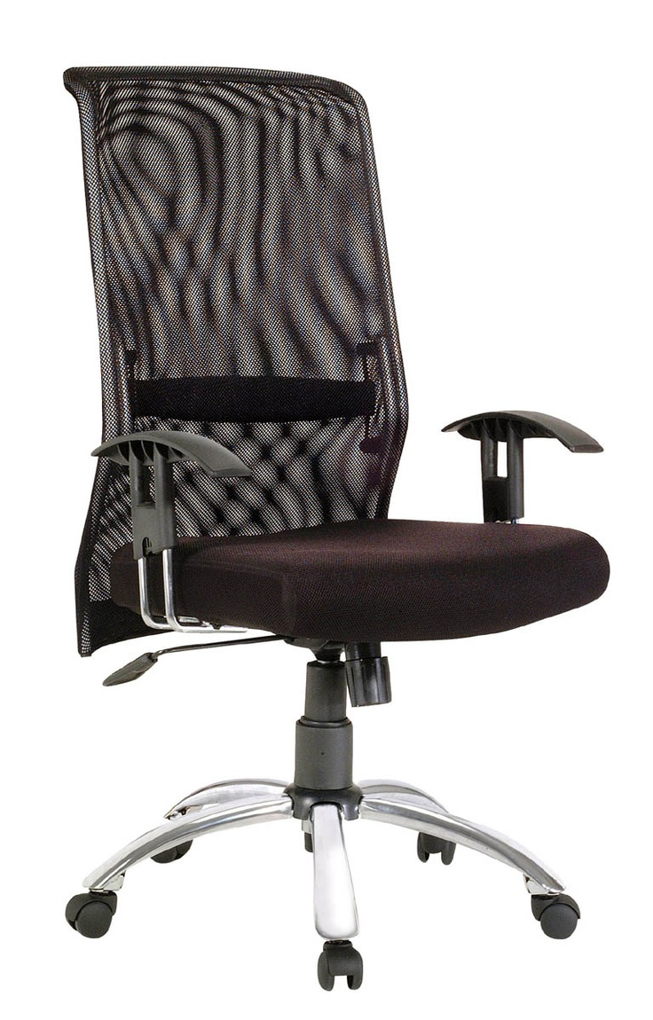 fauteuil de bureau ergonomique rennes. Black Bedroom Furniture Sets. Home Design Ideas