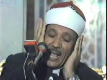 Azan in Arabic Video by Abdul Basit Abdus Samad. http://www.islamic-web.com/prayer/adhan-call-for-prayer/