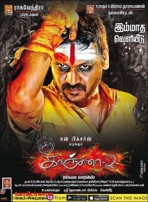 Kanchana 2 (Muni 3) 2018 Hindi Dubbed 720p HDRip | HindiLink4You