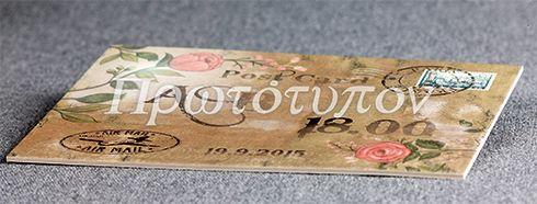 Special Wedding Invitation Vintage Card Postale by Prototypon