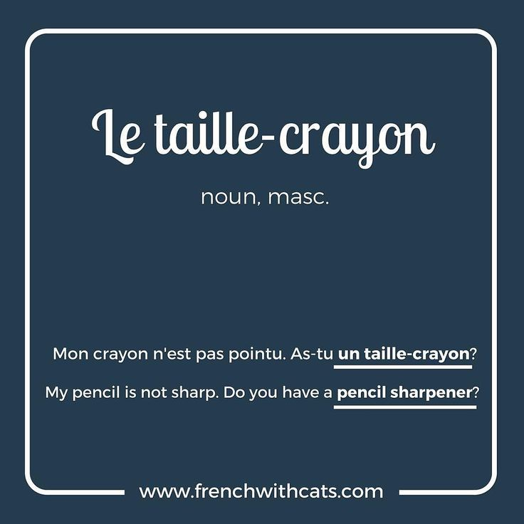 #LearnFrench in a fun way with our #French #WordOfTheDay. Today's word: le taille-crayon=pencil sharpener