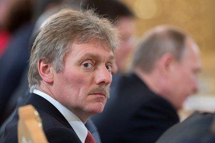 Песков рассказал об отсутствии намерения обсуждать c США снятие санкций