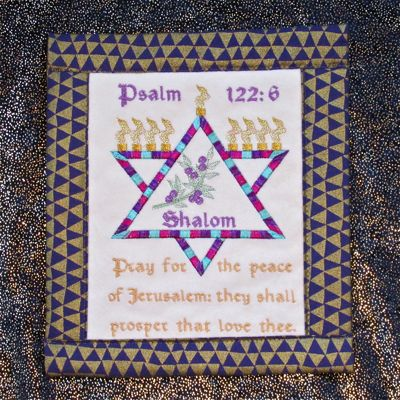 embroidery Star of David psalm 122 Judaic Christian prayer scripture embroidery designs. So special to me after my visit there!