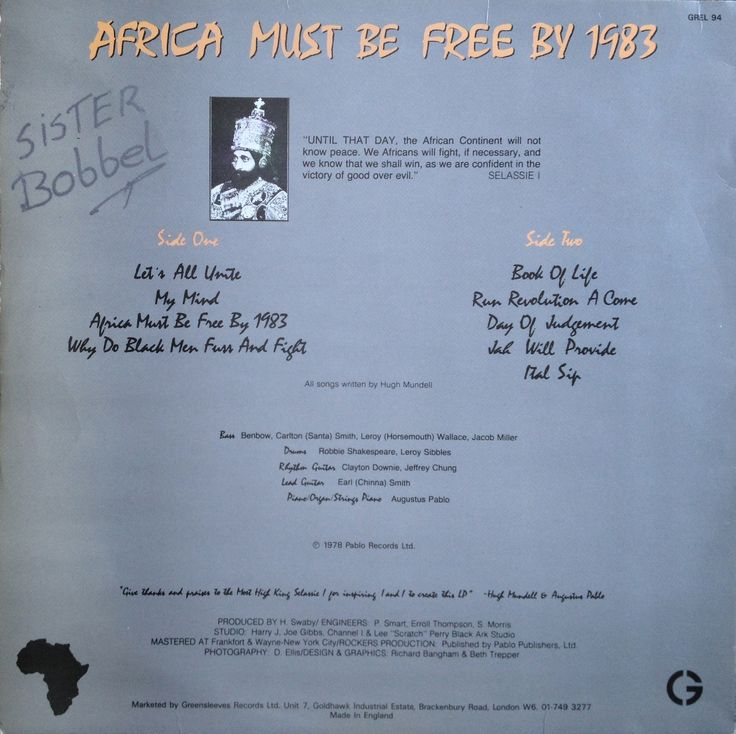 Hugh Mundell - Africa Must Be Free By 1983 (back cover)
