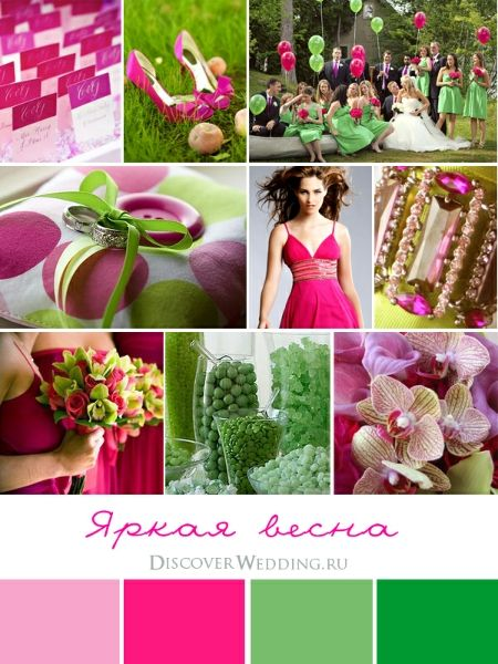 hot pink and lime green wedding palette. And you said this was a lame combo for your childhood room!