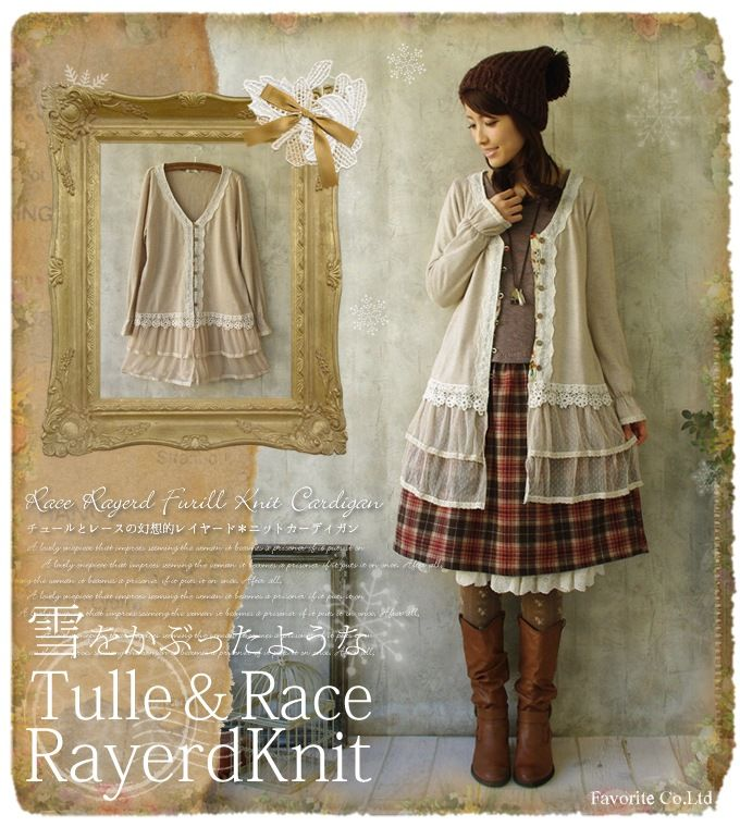 Mori girl - Tulle & race rayerd knit