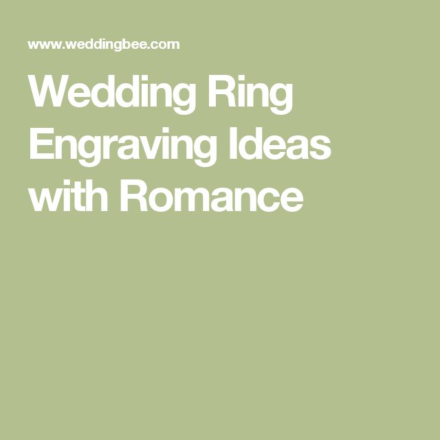 Wedding Ring Engraving Ideas with Romance
