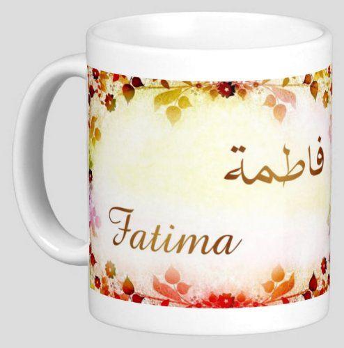 """Mug prénom arabe féminin """"Fatima"""" - فاطمة - Objet de décoration - Idée cadeau - Oeuvre artisanale"""