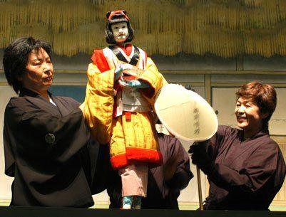 Bunraku Theater | Bunraku Theatre performances in Melbourne