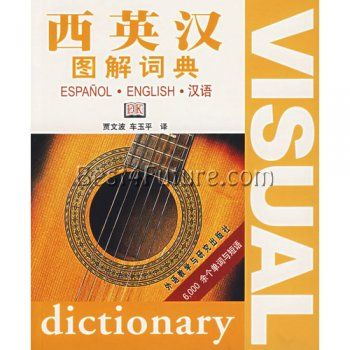 best chinese english dictionary book
