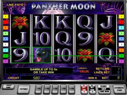 Игровой автомат лунная пантера игровой автомат лунная пантера фото, игровой автомат лунная пантера картинки, игровой автомат лунная пантера танк, игровой автомат лунная пантера черная, игровой автомат лунная пантера галена, игровой автомат лунная пантера википедия, игровой автомат лунная пантера тату, игровой автомат лунная пантера на, игровой автомат лунная пантера сериал, игровой автомат лунная пантера животное, игровой автомат лунная пантера ф