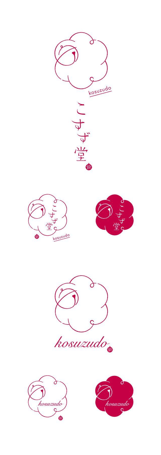 雑貨屋りんりん様のブランド「こすず堂」のロゴデザインです。 慶弔事用ふくさなどを販売されています。  雑貨屋りんりん サイト   日本...