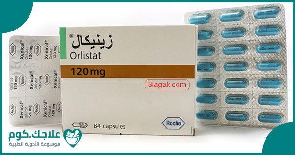 زينيكال للتخسيس Xenical دواعي الاستعمال الأعراض السعر الجرعات علاجك Orlistat Capsule Roche
