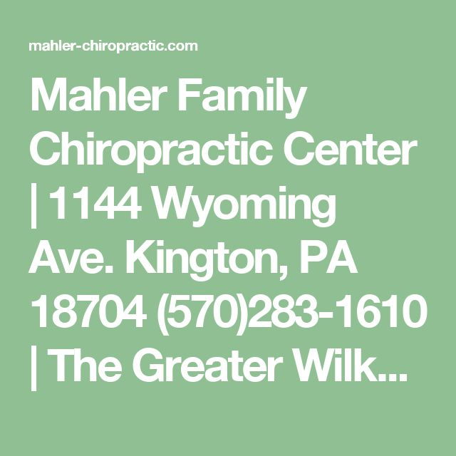 Mahler Family Chiropractic Center | 1144 Wyoming Ave. Kington, PA 18704 (570)283-1610 |  The Greater Wilkes-Barre and Kingston area Chiropractor
