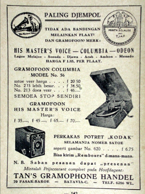 Indonesian Old Commercials:Gramofoon & Perkakas Potret (Gramaphone & Camera)