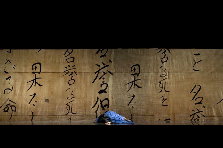 Scene from Madame Butterfly, dir. Mariusz Treliński, photo: Krzysztof Bieliński / Grand Theatre - Polish National Opera