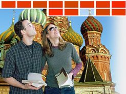 Moscow.info | The ultimate online resource for visitors to Moscow