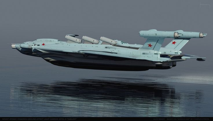 We all know of the unbelievably massive Lun class ekranoplan? This type of vehicle called in Russian ekranoplan uses so called ground effect