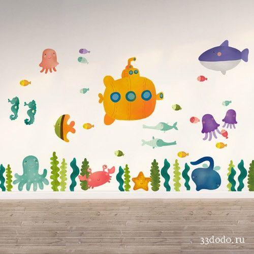 """Композиции  Композиция """"Морской мир с желтой подводной лодкой"""""""