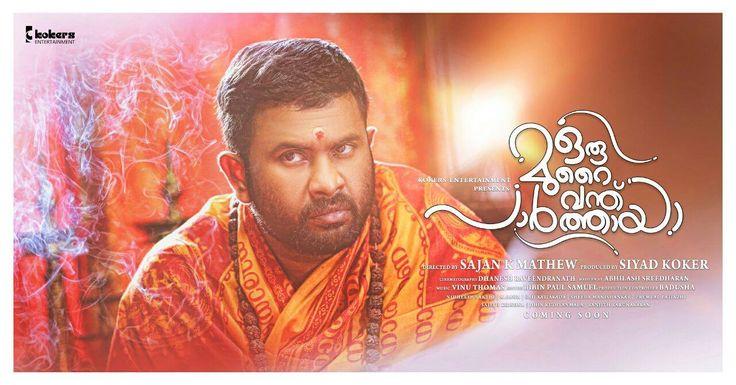 Aju Varghese-2972 Oru Murai Vanthu Paarthaya Movie Stills - Unni Mukundan
