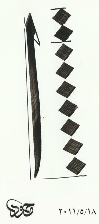 Harflerin Anatomik Yapısı.