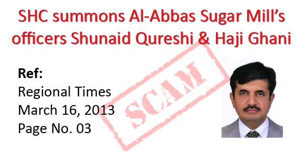 Haji Ghani Named along with  CEO Qureshi