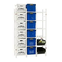 Bin Warehouse File Box Storage System