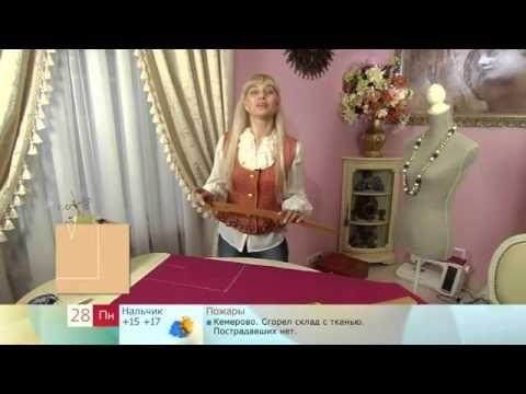 юбка годе - YouTube