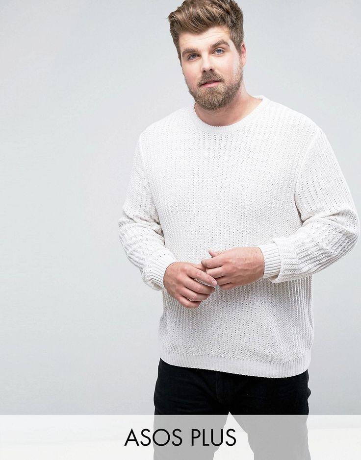 ASOS PLUS Textured Sweater in Cream - Beige