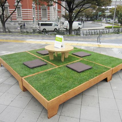 四畳半芝生ユニット。都市公園のお茶の間として小宴を。The unit of a traditional Japanese tatami. The material of a tatami is a lawn.  It has a party in a city open space.