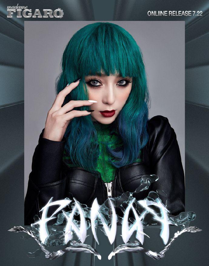 Fan Bingbing - Beautiful Chinese actress. Photo Gallery