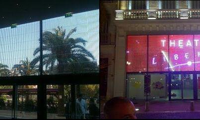 휘면서 투명한 LED로 양면스크린(후면은 실루엣) 기능이 있고 가벼워 커튼처럼 설치합니다.  이미지를 클릭하시면 관련동영상에 연결됩니다.