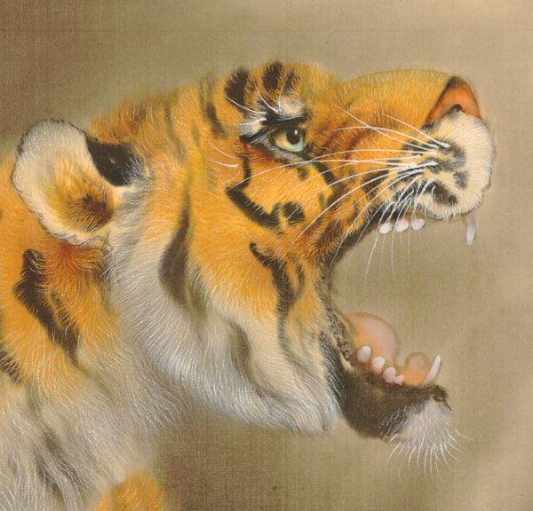 "Details for Hosen (scroll) ""Roaring Tiger""Hosen Scrolls, Animal Kingdom, Roaring Tigers, Beautiful Things"