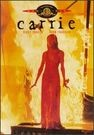 Read the Carrie movie synopsis, view the movie trailer, get cast and crew information, see movie photos, and more on Movies.com.