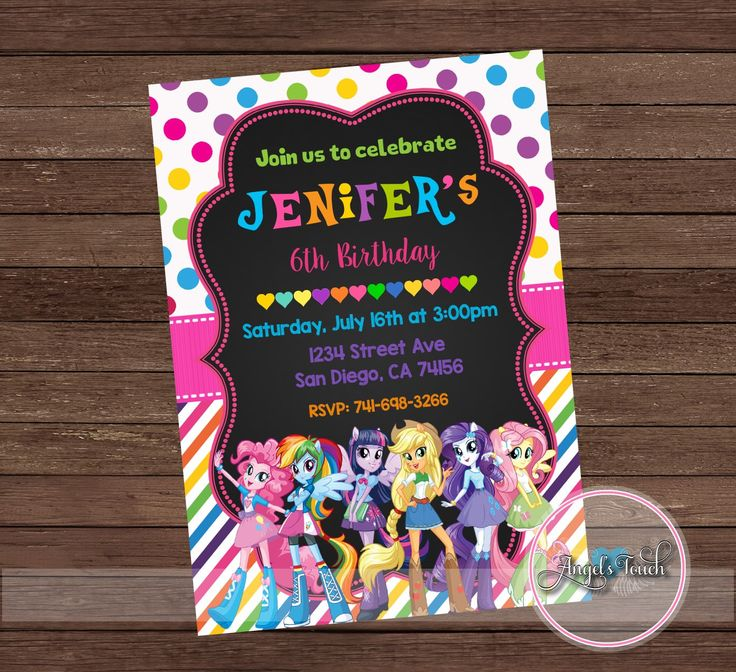 Equestria Girls Party Invitation The por AngelsTouchPartyShop