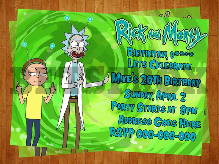 rick and morty samples download