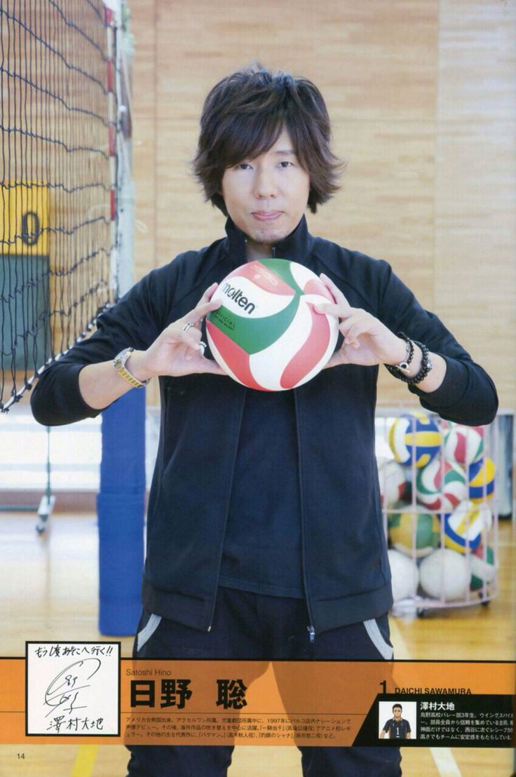 日野聡の画像 p1_19