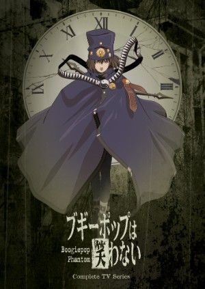 Boogiepop Phantom DVD Complete TV Series (Hyb) An oldie but goodie that I want to get my hands on.