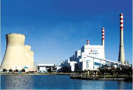 China's biggest coal-fired power station Tuoketuo is also the world's fourth biggest thermal power plant. Watch for more pics @ http://www.power-technology.com/features/feature-giga-projects-the-worlds-biggest-thermal-power-plants/