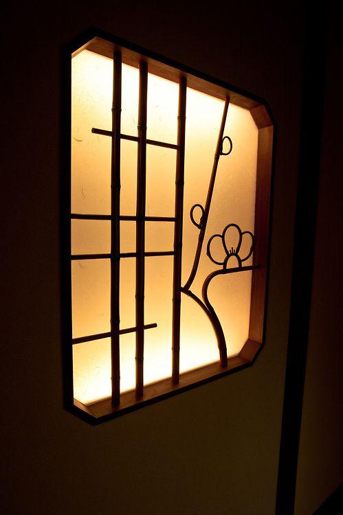 Japanese interior: Interiors Window, Japan Teas, Japan Style Interiors, Japanese Interiors, Wabi Sabi Japan, Window Japan Style, Japanese Teas Ceremony, Design Japan Interiors, Window Doors Japan