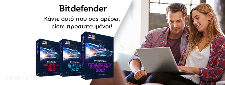 Διαγωνισμός XiaomiPhone Greece με δώρο άδειες του Bitdefender Total Security Multi Device 2017 http://getlink.saveandwin.gr/8XM