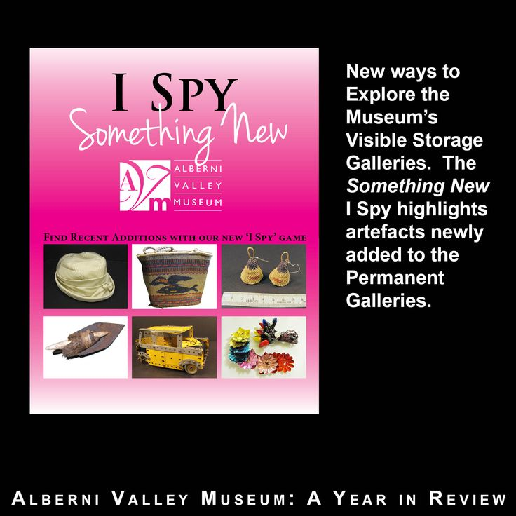 Alberni Valley Museum 2016 Year in Review No. 8