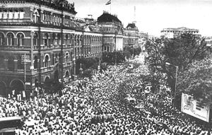 1960s. Kolkata Left wing rally: http://www.openthemagazine.com/article/india/bloodied-bengal-and-its-bhadralok