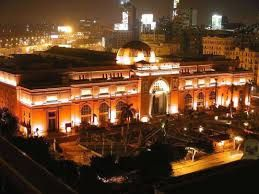 Image result for museum cairo plan