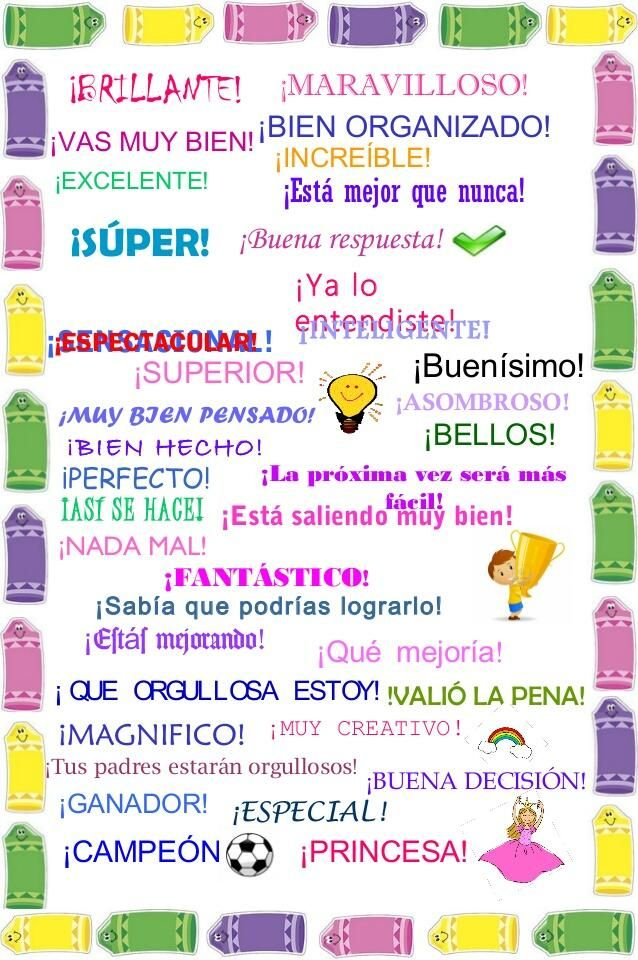 Frases motivacionales para niños. A ponerlas en práctica!