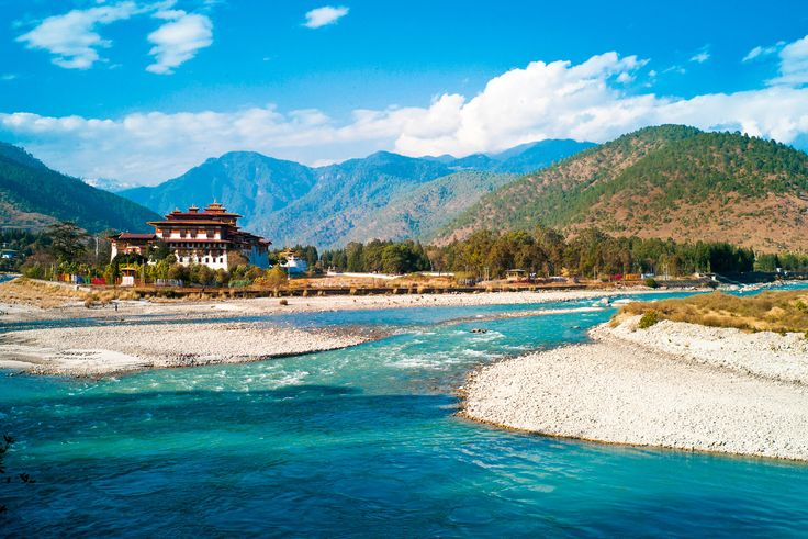 Bhutan: the Kingdom of Happiness