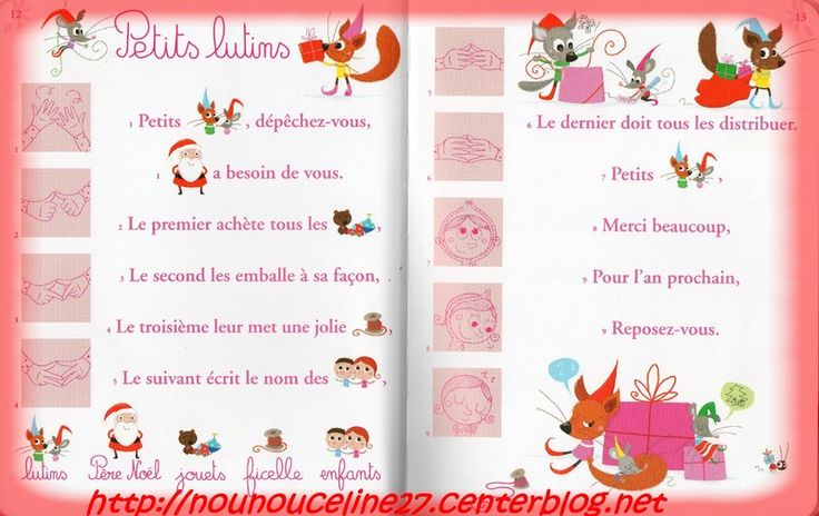 petits-lutins106_1.jpg